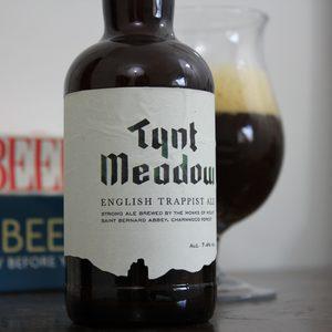 What is Quadrupel beer
